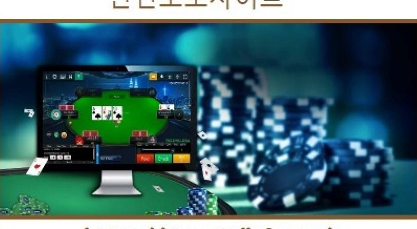 Mobile Casino Gamings Evaluation Experience  Betting